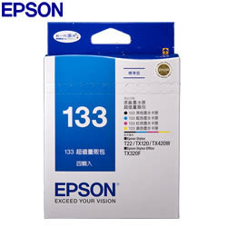 EPSON 原廠墨水匣 T133MP 量販包