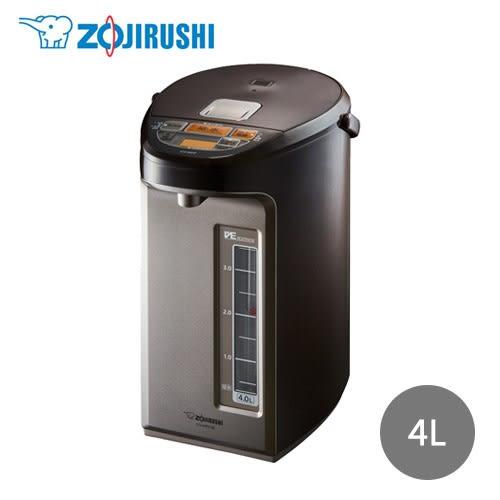 【象印】4公升超級VE真空電動熱水瓶 CV-WFF40