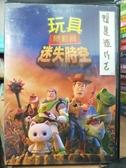 挖寶二手片-B14-正版DVD-動畫【玩具總動員:迷失時空】-迪士尼 國英語發音(直購價)