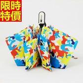 雨傘-摺疊傘個性斑點超輕自動遮陽傘2款66aj40[時尚巴黎]