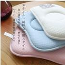 3D涼感枕 頭型枕 新生兒枕 防扁頭枕機能型 寶寶3D可水洗 定型枕 嬰兒枕 寶寶枕【FB0004】