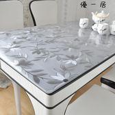 加厚pvc餐桌巾防水防油耐高溫磨砂水晶板