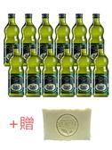 [Vanessa釩妮莎]義大利聖卓100%頂級第一道冷壓初榨橄欖油750mlX12