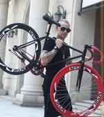 死飛自行車女單車活飛充氣倒剎車賽車輕便26寸24實心胎成人學生男 原本良品