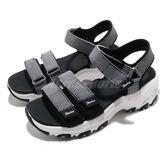 Skechers 涼鞋 D Lites-Cross Breeze 黑白 經典款 魔鬼氈 女鞋 【PUMP306】 31657BLK