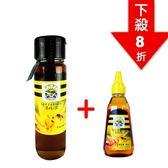 【養蜂人家】皇家金鐉蜂蜜1150g+皇家金鐉蜂蜜380g