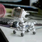 酷顿小马手机支架懒人创意桌面小狗小牛手机支架苹果华为通用卡通 卡布奇諾