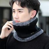 脖套男士冬季加絨保暖針織女韓版潮青年防寒騎行加厚圍脖男女 俏女孩