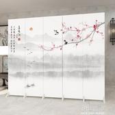 新中式屏風隔斷墻客廳折疊移動簡約現代辦公室臥室內裝飾家用遮擋CY『小淇嚴選』