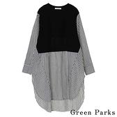 「Autumn」異素材拼接條紋襯衫上衣 - Green Parks