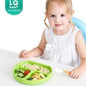 兒童餐具寶寶餐盤 吸盤碗 一體式輔食吃飯分格嬰兒童分隔餐具卡通防摔硅膠 嬡孕哺