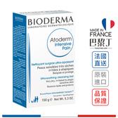 BIODERMA 貝膚黛瑪 舒益溫和潔膚皂 / 賦妍潔膚皂 150g 至2020/07【巴黎丁】