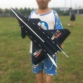 殲20遙控飛機航模飛機固定翼戰斗機玩具兒童充電diy拼裝防撞耐摔【全館免運】