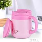 米菲保溫杯辦公室咖啡杯女家用喝水杯子不銹鋼馬克杯帶蓋茶杯韓版  完美