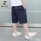 男童牛仔褲夏裝新款中大童牛仔五分褲洋氣兒童休閒短褲韓版潮 格蘭小舖
