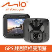 Mio MiVue C570 夜視 GPS 行車記錄器【4/16~30,送 迷你藍芽耳機麥克風】