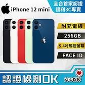 【創宇通訊│福利品】S級9成新上 Apple iPhone 12 mini 256GB 5G手機 5.4吋 (A2399)