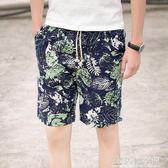 男士花短褲夏天休閒中褲運動五分大褲衩潮夏季寬松薄款男生沙灘褲 造物空間
