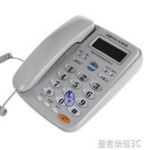 電話機 寶泰爾T121來電顯示 電話機 座機 免電池 酒店辦公家用經濟實惠