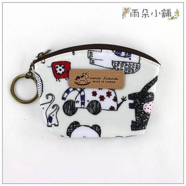 零錢包 包包 防水包 雨朵小舖U142-044 貝殼零錢包-白大象玩水趣02249 funbaobao