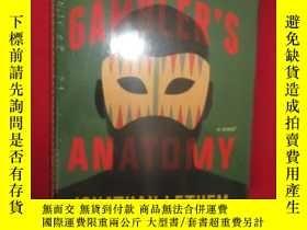 二手書博民逛書店A罕見Gambler s Anatomy: A Novel (小