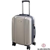 ALAIN DELON亞蘭德倫 星燦旅者系列 可擴充設計 登機箱/旅行箱-20吋(灰)
