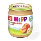 HiPP 喜寶 生機香蕉水蜜桃泥125g【佳兒園婦幼館】
