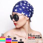 韓國泳帽女長發成人加大不勒頭泡溫泉護耳游泳帽女大號印花泳帽布  印象家品旗艦店