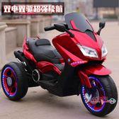 電動摩托車 新款兒童電動摩托車男孩女寶寶三輪車充電小孩玩具汽車可坐人童車T 3色