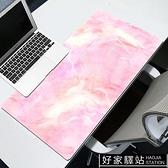 大理石木紋滑鼠墊超大加厚可愛女生北歐ins辦公室電腦鍵盤書桌墊