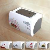 免打孔衛生間面紙盒塑料廁所浴室廁紙盒防水手紙盒卷紙紙巾架創意『小宅妮時尚』