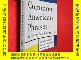 二手書博民逛書店Common罕見American Phrases in Ever