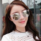 太陽眼鏡韓國個性圓臉彩膜太陽鏡長臉墨鏡女潮前衛男眼睛防紫外線眼鏡 小明同學
