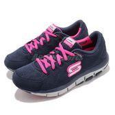 Skechers 慢跑鞋 LIV-So Spacey 藍 粉紅 輕量回彈 健走鞋 女鞋 運動鞋【PUMP306】 99999830NVHP