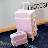 行李箱 復古ins網紅女拉桿箱皮箱萬向輪旅行箱袋學生20密碼箱 - 歐美韓熱銷