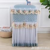 海爾美的蕾絲布藝防水防曬上開蓋全自動洗衣機罩波輪式洗衣機蓋布『橙子精品』