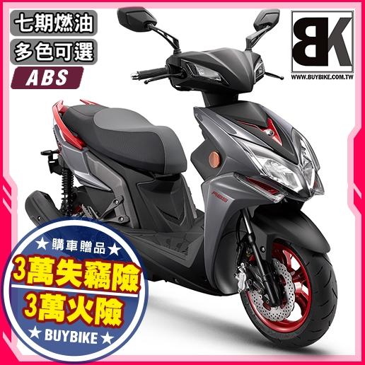 2021 雷霆S Racing S150 ABS 七期 送6萬好險(SR30JE)光陽