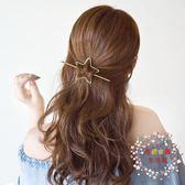 髪插韓國簡約星星發簪子發釵頂夾邊夾一字夾插針盤發器發夾發飾頭飾女 全館免運