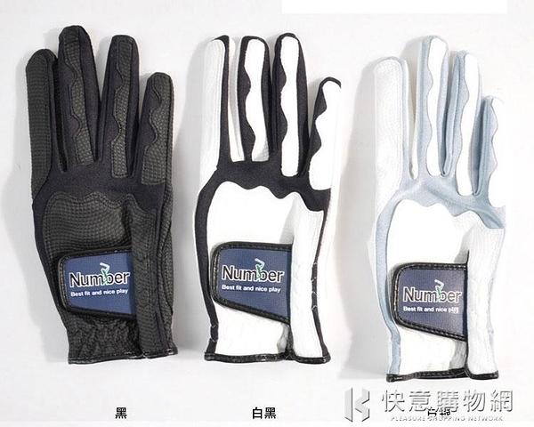 高爾夫手套 男款number超伸縮魔術手套 耐用舒適特價GOLF用品  快意購物網