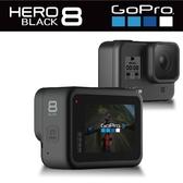 GoPro HERO8 BLACK 全方位攝影機 CHDHX-801 公司貨