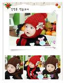 時尚韓版小熊款護耳帽/童帽.寶寶帽子.毛線冬帽(紅色/米色/咖啡色)