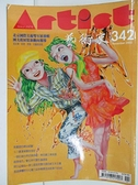 【書寶二手書T9/雜誌期刊_BAP】藝術家_342期_國美館展覽新動向報導