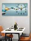 長方形鐘表掛鐘客廳裝飾石英鐘家用時尚輕奢創意餐廳背景時鐘掛墻 黛尼時尚精品