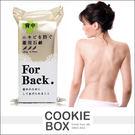 日本 Pelican 沛麗康 背部 專用 石鹼 潔膚皂 135g 身體 清潔 *餅乾盒子*