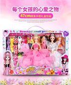 芭比娃娃-換裝洋娃娃套裝大禮盒女孩公主兒童玩具別墅城堡長尾巴比翼鳥衣服 提拉米蘇