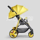 嬰兒推車可坐可躺超輕便傘車便攜式折疊避震寶寶手推車  米蘭shoe