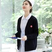 護士毛衣女 針織衫V領護士服開衫外套新款外搭藏藍色保暖加絨加厚