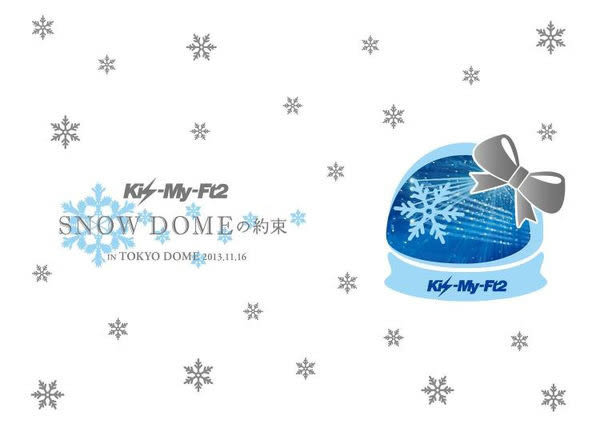 Kis-My-Ft2 SNOW DOME的約定 雙DVD (購潮8)