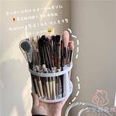 化妝刷收納桶眉筆眼線筆彩妝工具刷筆筒插筆架【少女顏究院】