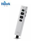 【Hawk 浩客】G500 影響力2.4GHz無線簡報器(綠光)